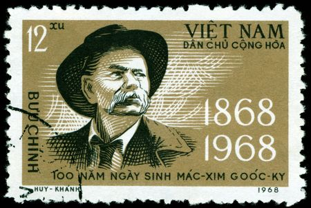 public figure: Vintage  stamp with Maxim Gorkiy  - the great  russian writer, public figure  Stock Photo