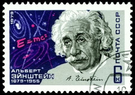 physicist: A Stamp printed in the Russia shows  Albert Einstein - the great , physicist, mathematician, public figure, circa 1979