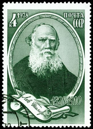 A Stamp printed in the Russia shows Lev Tolstoy- the great russian writer, public figure, circa 1978