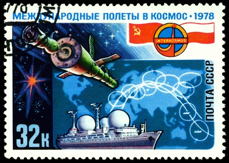USSR - CIRCA 1978: a stamp printed by USSR  shows flight of the joint crew USSR � Poland  in space, series, circa 1978. photo