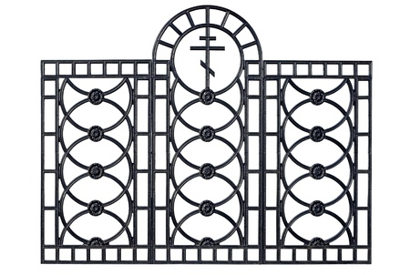 Forged decorative  fence. Isolated over white background. Stock Photo - 8429281