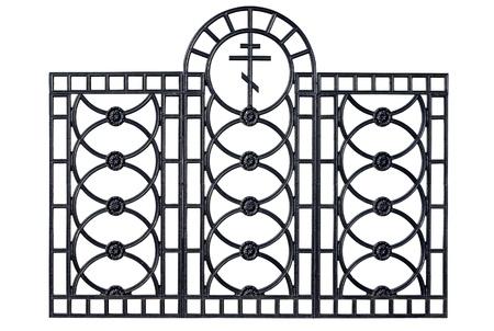 Forged decorative  fence. Isolated over white background. Stock Photo - 8429281