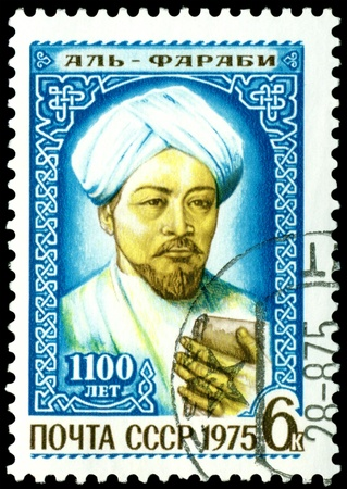 philosopher: USSR - CIRCA 1975: A Stamp printed in the USSR shows portrait �l-Farabi - the great east philosopher, scientist, circa 1975
