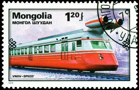 Mongolia - CIRCA 1979: A Stamp printed in the  Mongolia shows speed train VNIIV- SPEED, series, circa 1979