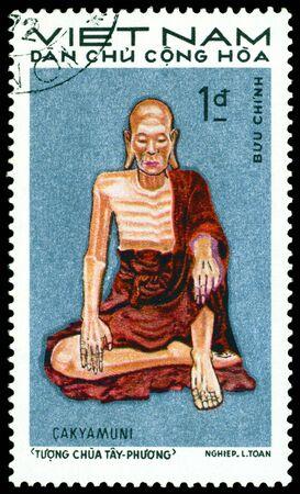 ascetic: VIETNAM - CIRCA 1971: A stamp printed in Vietnam shows Prince Siddhartha nicknamed Cakyamuni or Buddha, circa 1971