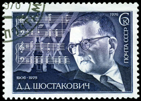 composer: USSR-CIRCA 1976: A Stamp printed in the USSR shows portrait Shostakovich  - the great  russian composer, circa 1976