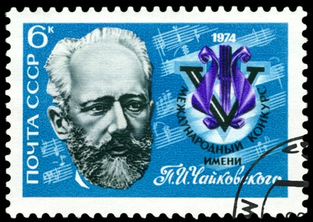 composer: USSR-CIRCA 1974: A Stamp printed in the USSR shows portrait  Peter Ilich Tchaikovsky - the great  russian composer.  5th International  Tchaikovsky  Competition,  Moscow, circa 1974
