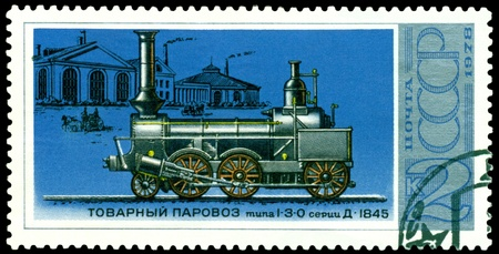 the locomotive isolated: USSR - CIRCA 1978: A Stamp printed in the  USSR  shows  antique  russian locomotive type 1-3-0 series D 1845, series, circa 1978