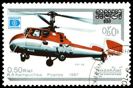 Cambodia - CIRCA 1987: A stamp printed in the Cambodia shows Helicopter Kamov KA-18, series Havnia 87, circa 1987