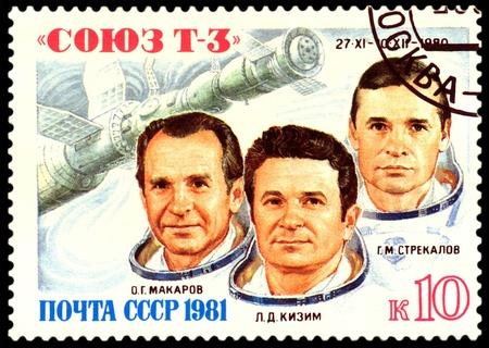 USSR - CIRCA 1981: A post stamp printed in USSR shows russian astronauts O. Makarov, L. Kizim, G. Strekalov aboard Soyuz T-3  .  Circa 1981