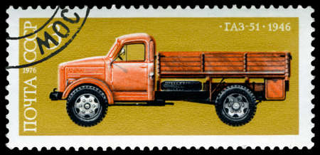 USSR - CIRCA 1976: A stamp printed in the USSR shows  soviet automobile GAZ - 51-1946,  series, circa 1976. photo
