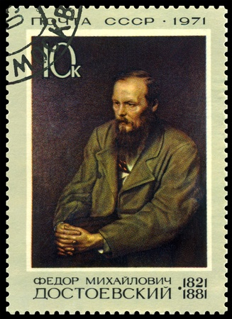 writer: USSR -CIRCA 1971: A Stamp printed in the USSR  shows  portrait Fyodor  Dostoyevsky - the great  russian  writer, circa 1971