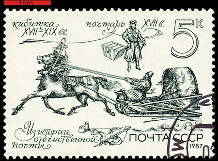covered wagon: USSR- CIRCA 1987: a stamp printed by USSR, shows  postal covered wagon Russia, circa1987