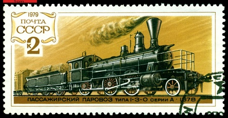 USSR - CIRCA 1979: A Stamp printed in the  USSR  shows  antique  russian locomotive type 1-3-0 series A- 1878, series, circa 1979 photo