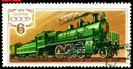 su: USSR - CIRCA 1979: A Stamp printed in the  USSR  shows  antique  russian locomotive type 1-3-1  series   Su - 1925, series, circa 1979