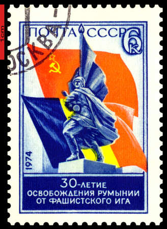 fascism: USSR - CIRCA 1974: a stamp printed by USSR shows  Russian and Romanian Flags, mjnumtnt Soldier, 30 th anniversary liberation Romania  from  Fascism, circa 1974