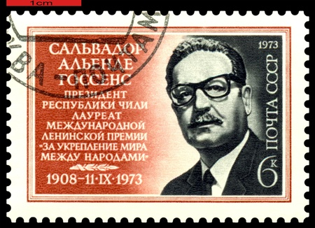 salvador allende: USSR - CIRCA 1973 : stamp printed in USSR showing Salvador Allende - President of Chile, circa 1973 Stock Photo