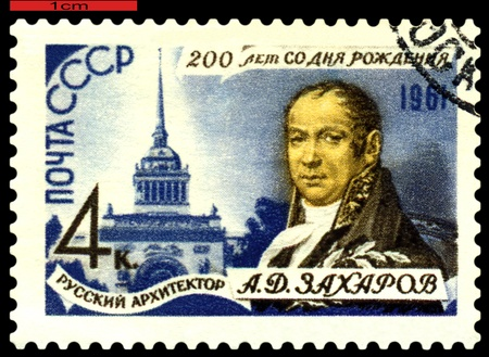 known: USSR -CIRCA 1961: A Stamp printed in the USSR  shows  the known russian Zacharov - the known   sculptor, circa 1961