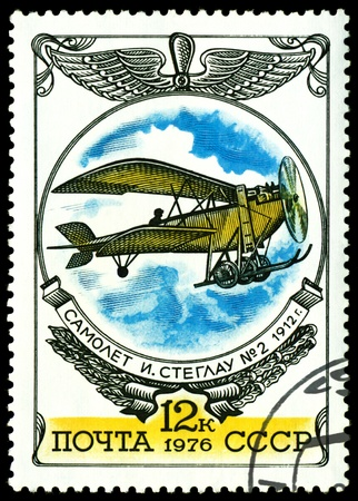 USSR - CIRCA 1976: A stamp printed in the USSR shows  old plane I. Steglau No. 2, 1912 , series, circa 1976 photo