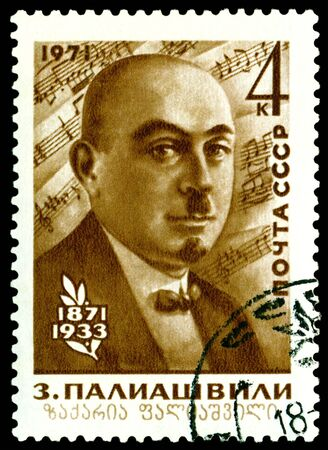 composer: USSR-CIRCA 1971: A Stamp printed in the USSR shows portrait Zachary Paliashvili  - the Georgian composer and Score, circa 1971
