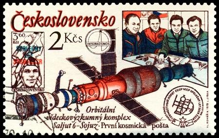CZECHOSLOVAKIA - CIRCA 1978: A post stamp printed in Czechoslovakia  shows  crew Salyut 6-Soyuz. Circa 1978