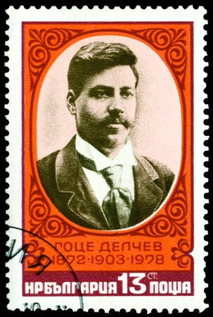 philatelic: BULGARIA - CIRCA 1978: a stamp printed by Bulgaria, shows portrait Gotse Deltchevi, public figure, patriot, circa 1978 Stock Photo