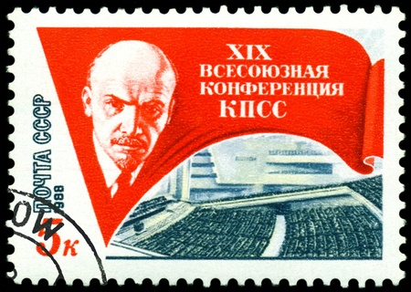 lenin: USSR -CIRCA 1988: A Stamp printed in the USSR  shows Lenin - the founder of the USSR, 19th All-union Communist Party Conference. Circa 1988