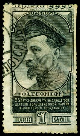 founder: USSR -CIRCA 1951: A Stamp printed in the USSR  shows  Dzerzhinskiy - a founder CH.K. , circa 1951 Stock Photo