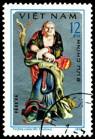collectible: VIETNAM - CIRCA 1978: A stamp printed in Vietnam  shows  sculpture  Parsva.  Sculptures  from  Tay Phuong  Pagoda, series, circa 1978