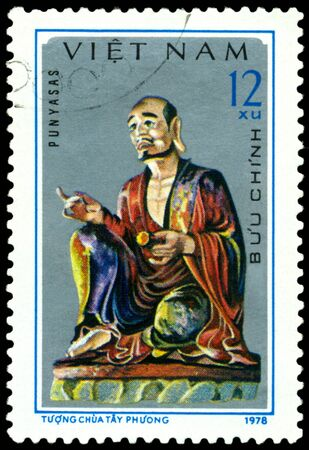 collectible: VIETNAM - CIRCA 1978: A stamp printed in Vietnam  shows  sculpture  Punyasas.  Sculptures  from  Tay Phuong  Pagoda, series, circa 1978