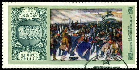 bas relief: USSR -CIRCA 1975: A Stamp printed in the USSR  shows Bas - relief of Decembrists and picture  Stock Photo