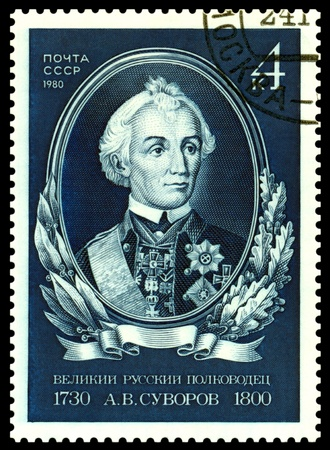USSR - CIRCA 1980: A stamp printed in USSR, shows portrait Generalissimo  A.V. Suvorov (1730-1800), the great russian general and military theorist, circa 1980 Stock Photo - 11388058