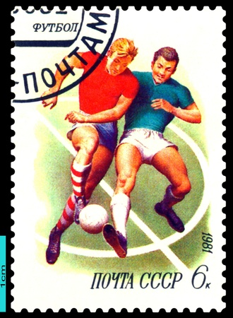 USSR - CIRCA 1981: a stamp printed by USSR shows soccer players, series, circa 1981