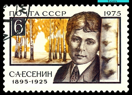 esenin: USSR - CIRCA 1975: stamp printed by USSR, shows portrait of the great russian poet  S. Esenin, circa 1975.