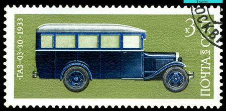 USSR - CIRCA 1974: A stamp printed in the USSR shows  soviet  bus  GAZ � 03 -30. 1933, series, circa 1974. photo