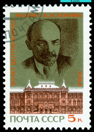 USSR - CIRCA 1984: A Stamp printed in the USSR  shows   V. Lenin Central Museum, 60th anniv. Circa 1984