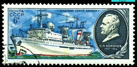 scientifically: USSR - CIRCA 1980: stamp printed by USSR, shows ship  Academician Sergey Korolev, series Scientifically - an exploratory fleet USSR, circa 1980  Stock Photo