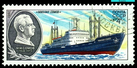 exploratory: USSR - CIRCA 1980: stamp printed by USSR, shows ship Mihail Somov , series Scientifically - an exploratory fleet USSR, circa 1980