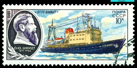 scientifically: USSR - CIRCA 1980: stamp printed by USSR, shows ship Otto Shmidt, series Scientifically - an exploratory fleet USSR, circa 1980