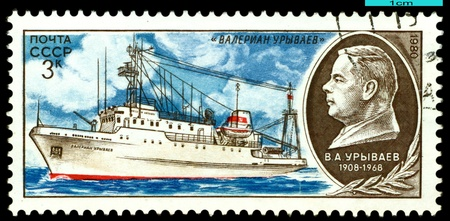 exploratory: USSR - CIRCA 1980: stamp printed by USSR, shows ship Valerian Uryvaev, series Scientifically - an exploratory fleet USSR, circa 1980