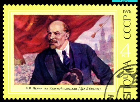 vasiliev: USSR -CIRCA 1976: A Stamp printed in the USSR  shows Lenin on Red Square by P. Vasiliev, circa 1976