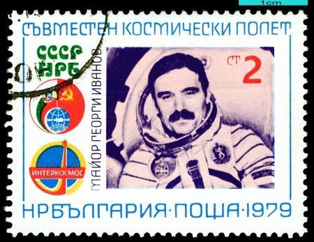 BULGARIA - CIRCA 1979: a stamp printed by Bulgaria  shows  Astronaut G. Ivanov. Flight of the joint crew USSR - Bulgaria in space, series, circa 1979 photo