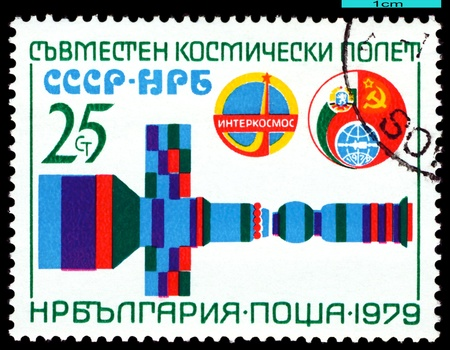 BULGARIA - CIRCA 1979: a stamp printed by Bulgaria  shows  flight of the joint crew USSR - Bulgaria in space, series, circa 1979 photo