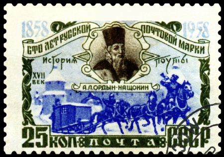 USSR- CIRCA 1958: a stamp printed by USSR, shows  Ordyn - Natshokin and postal covered wagon Russia, 17th cent. Series 100th of the russian postage stamps, circa1958 photo