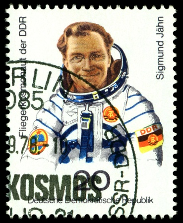 overprint: USSR - CIRCA 1978  a stamp printed by USSR  shows first German cosmonaut Sigmund Jahn, flight of the joint crew USSR � DDR  in space, series, circa 1978
