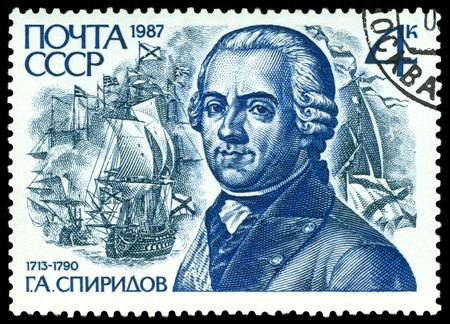 USSR - CIRCA 1987  A stamp printed in USSR, shows portrait russian  Admiral  G  A  Spiridov  1713-1790 , Battle of Chesmen, circa 1987  Stock Photo - 12904097