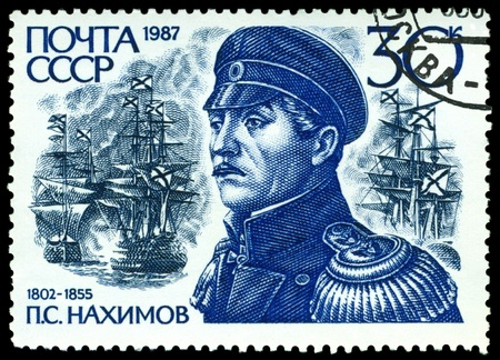 USSR - CIRCA 1987  A stamp printed in USSR, shows portrait russian  Admiral  P  S  Nakhimov   1802-1755 , Battle of Sinop, circa 1987  Stock Photo - 12904098