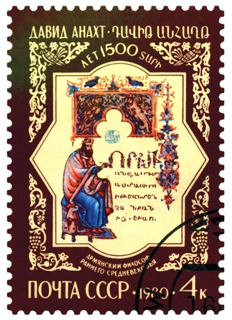 philosopher:  USSR - CIRCA 1980  A Stamp printed in the USSR  shows  David Anacht, Armenian   philosopher, early muddle ages, circa 1980  Stock Photo