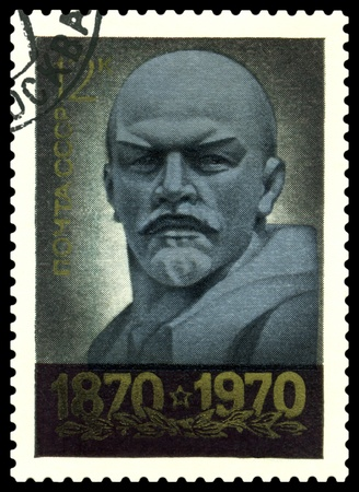 USSR - CIRCA 1970  A Stamp printed in the USSR  shows  Monument of Lenin   Circa 1970