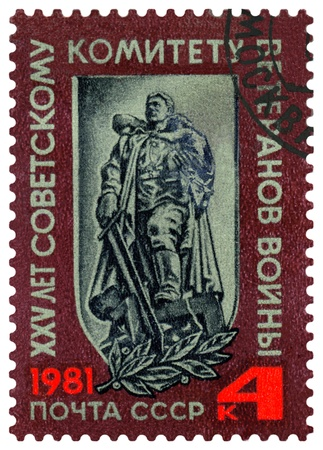 liberator: USSR- CIRCA 1981  a stamp printed by USSR, shows monument Soldier - a liberator , War Veterans Committee, 25th  Anniv  Circa1981